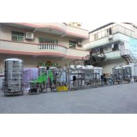 China Pharmaceutical Industry 2000 liters per hour reverse osmosis drinking pure water desalination treatment filter systems wholesale
