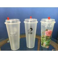 China Promotional Printed Plastic Beer Cups 425ml  for Taking Away Or Picnic wholesale