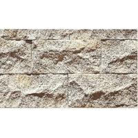 China Gray Color Mushroom Culture Stone Outdoor Stone Veneer Sound Proof on sale