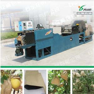 China Brown craft Paper bag making machine YSD-1D on sale