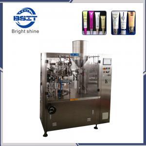 China High Quality Laminated Plastic Tube Filling Sealing Machine  BNF -80b wholesale