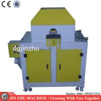 China High Security Industrial Grinding Machine 2.2 KW For Curved / Bent Tube wholesale
