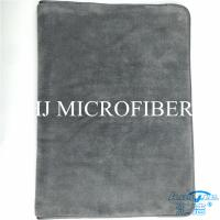 China Grey Color Car Cleaning Cloth Towel High-Low Pile Car Wash Tools Microfiber on sale