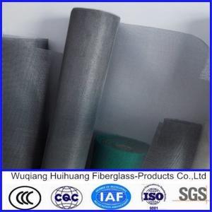 China 18*16 fiberglass mosquit screen net wholesale