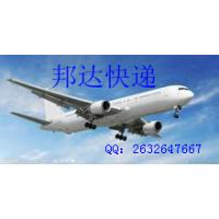 China Express delivery(Door To Door) from  Guangzhou,China to Guyana(British) wholesale
