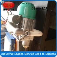 China ZM12 Electric Coal Drill wholesale