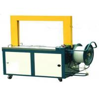 China Professional High Table Automatic PP Strapping Machine 2.5 Seconds / Cycle wholesale