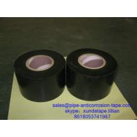 China Butyl rubber anticorrosion tape wholesale