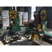 China Green House Pipe Clamping Parts Mechanical Press Machine / Punching Machine on sale