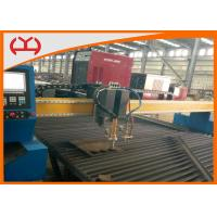 China Acetylene / Propane / Coal Gas Cnc Cutting Machine  With ISO Certification on sale