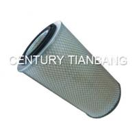 Buy cheap Zhongtong Bus Spare parts - 11G13-09511 AIR FILTER. from wholesalers