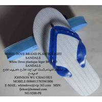 "Buy cheap ""White-Dove "" plastic microporous slipper 8200+white dove classical fashion 8200 from wholesalers"