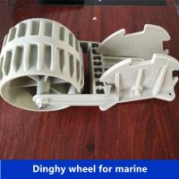 China Dinghy wheel for marine hardware/marine dinghy wheel from China supplier ISURE MARINE wholesale