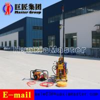 China YQZ-30 High Efficiency hydraulic press portable drilling rig water well drilling machine  for sale on sale