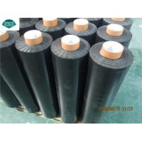 China Underground Corrosion Protection Pipe Wrap Tape with Polyethylene and Butyl Rubber wholesale