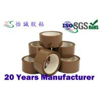 China Bopp adhesive carton sealing tape , polypropylene strapping tapes on sale