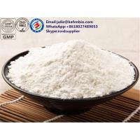 Buy cheap DL- Octopamine Hydrochloride Powder Pharmaceutical Raw Materials CAS 770-05-8 from wholesalers
