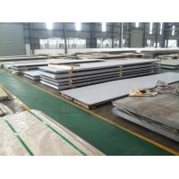 China ASTM a240 201 202 304 316 321 310 410 420 430 630 904l Stainless Steel Plate 3mm Thickness on sale