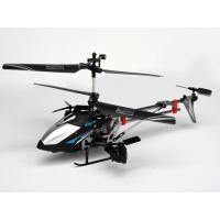 China SM935 4CH AVATAR Wireless Build-in Gyro mjx f645 Control uav RC Helicopter wholesale
