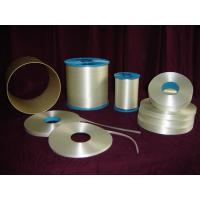 China Rotor Banding Electrical Insulation Products High Temperature Fiberglass Tape wholesale