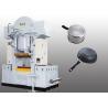China Deep Drawing Fry Pan Custom Hydraulic Press For Aluminum Forge Pot wholesale