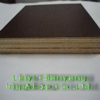 China AAA grade film faced plywood wholesale