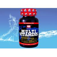 China Multivitamins Tablet Vitamins Minerals SupplementsSupport Mental Energy wholesale