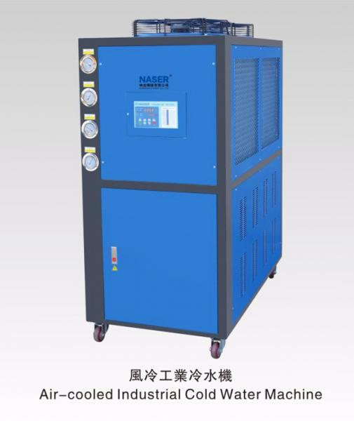 16kw Air Cooled Water Cooler : Cooling water chemicals images