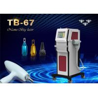 Professional 1064nm 532nm 1320nm Q Switched ND YAG Laser Tattoo Removal Machine