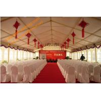 China Event Marquee Aluminum Heavy Duty Party Event Tents Best Choice for Rental Business wholesale