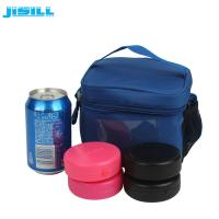 China Non Toxic Plastic Food Grade Beer Holder Cooler SAP / CMC Inner Material on sale