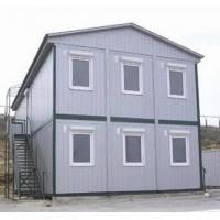 China shipping container house wholesale