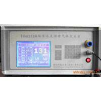 China Alcohol Concentration Standard Gas generator gas equipment wholesale