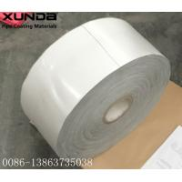 China White Color Insulation Tape For Pipes Butyl Rubber Adhesive wholesale