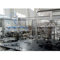 China Large Volume Water Bottle Filling Machine 1000 - 1500BPH Pure Water Processing wholesale
