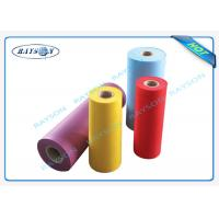 China Pink 100 PP Spunbond Non Woven Geotextile , Spunlace Non Woven Fabric on sale