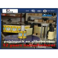 China Mutil-Function Liquid Bottle Automatic Labeling Machine for Honey / Juice And Drinks wholesale
