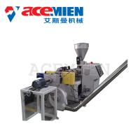 China PVC Hot Cutting Plastic Pelletizing Machine , Plastic Granules Machine wholesale