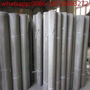 China competitive price pure titanium wire mesh/100 mesh Ti / Titanium filter Wire Mesh/Titanium wire mesh cloth screen on sale