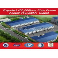 China Energy Efficient Steel Structure Warehouse Solutions Beautiful Appearances wholesale