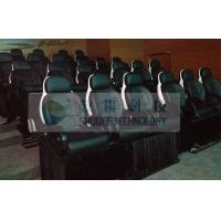 China 23 Seats Middle 5D theater System With Genuine Leather Motion Theater Chair wholesale