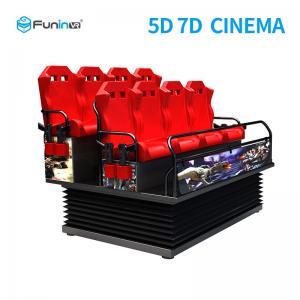 China 70 PCS 5D Movies + 7 PCS 7D Shooting Games DOF Electric 7D Cinema Equipment wholesale