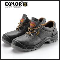 China Men's work shoes low cut safety shoes men's steel toe safety shoes black wholesale