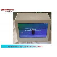 China 24 White Transparent LCD Display , High Resolution LCD Display wholesale