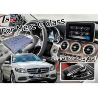 China Mercedes benz C class WIFI car navigation box , android car navigation system DC9-15V on sale