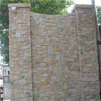 Buy cheap stone facade manufacturer price from wholesalers