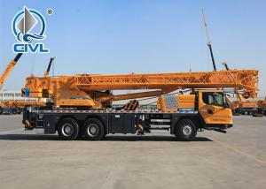 China Truck Crane Telescope Boom Crane Model CVXCT35 Max.Loading Operating Weight 35t Engine 213KW wholesale
