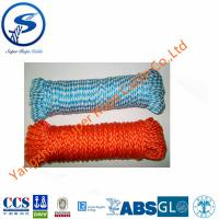 China PP Hollow Braided Rope,Hollow Braided PP Rope,Hollow Braided Rope,PE/PP hollow Braided Rope, Poly hollow braided rope wholesale