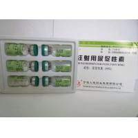 Quality Human Growth Hormone Natural HGH Supplements HMG Injection For Fertility 75iu for sale