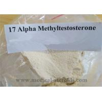 China 17a Methyl 1 Testosterone Hormone Raw Anabolic Steroids Powder For Muscle Building wholesale